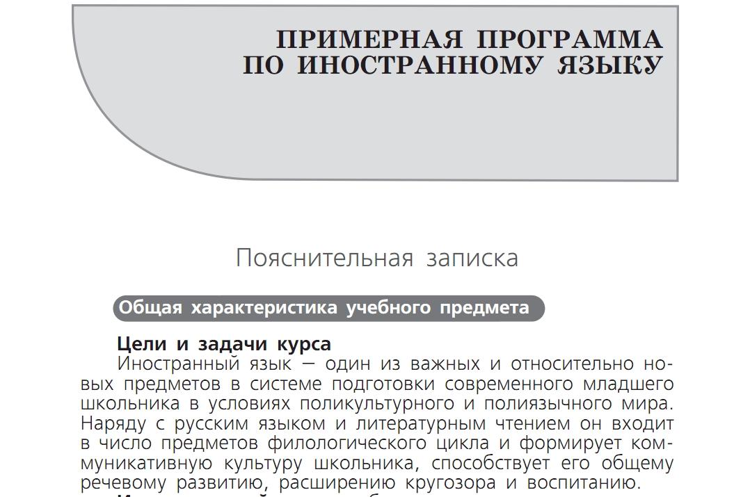 Данное требование установлено распоряжением правительства рф от n р (ред.